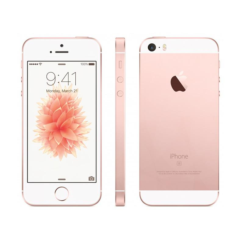 https://www.static-src.com/wcsstore/Indraprastha/images/catalog/full//897/apple_apple-iphone-5-32-gb-smartphone---rose-gold_full02.jpg