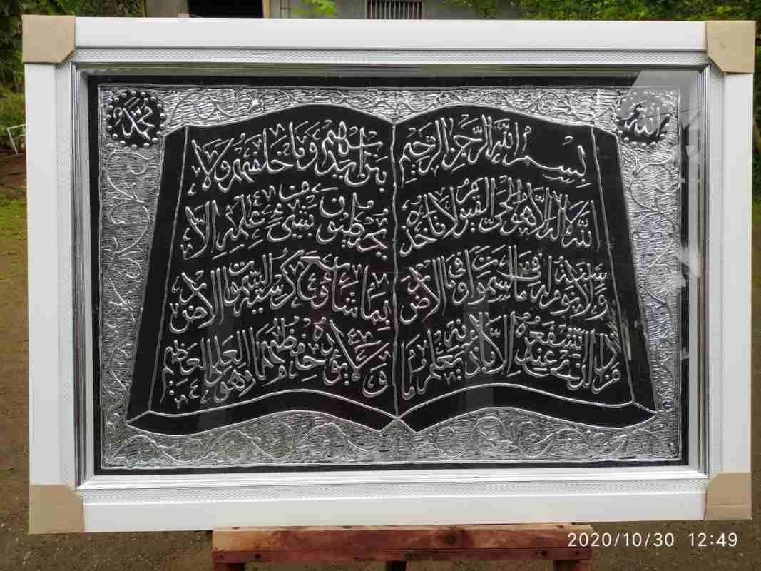 Kaligrafi Ayat Kursi Putih Minimalis Ukuran 105x75 Terbaru Agustus 2021 Harga Murah Kualitas Terjamin Blibli Harga kaligrafi ayat kursi
