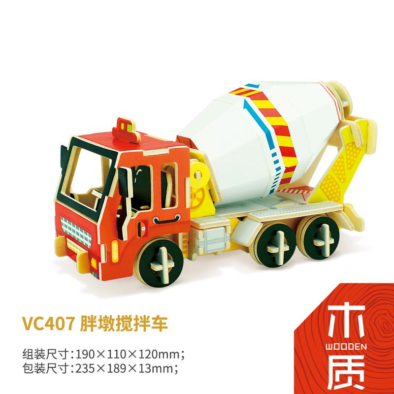 ROBOTIME VC407 DIY Construction Series 3D Color Cement Mixer Wooden Puzzle - Multicolor