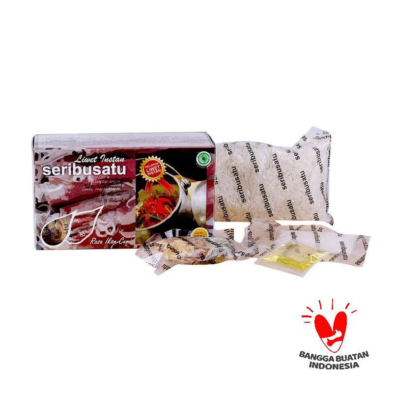 Best Deal 11 - 2 Boxes Nasi 1001 Liwet Rasa Cumi Makanan Instan [2 x @250 g]