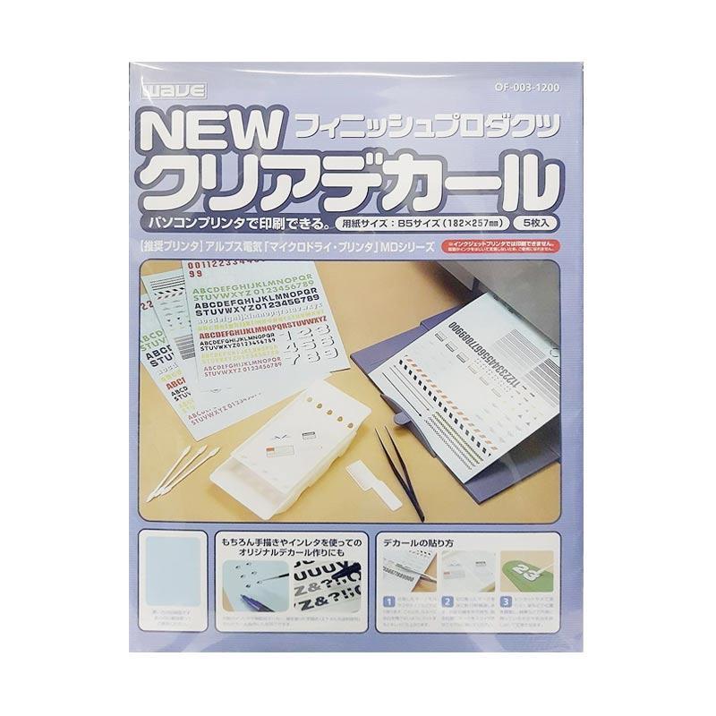 Wave New Clear OF003 Decal Perlengkapan Merakit Model Kit [B5 x 5 Sheets]