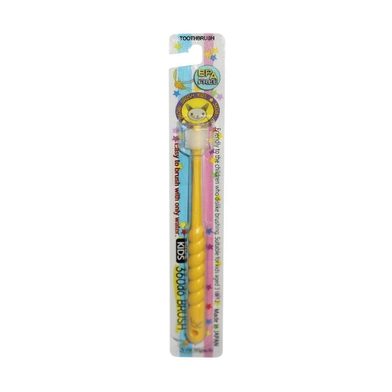 360do Kids Toothbrush Sikat Gigi Anak - Yellow
