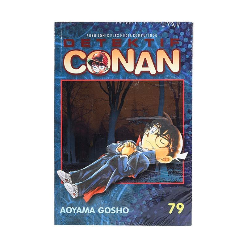 Elex Media Komputindo Detektif Conan 79 203900833 by Aoyama Gosho Buku Komik