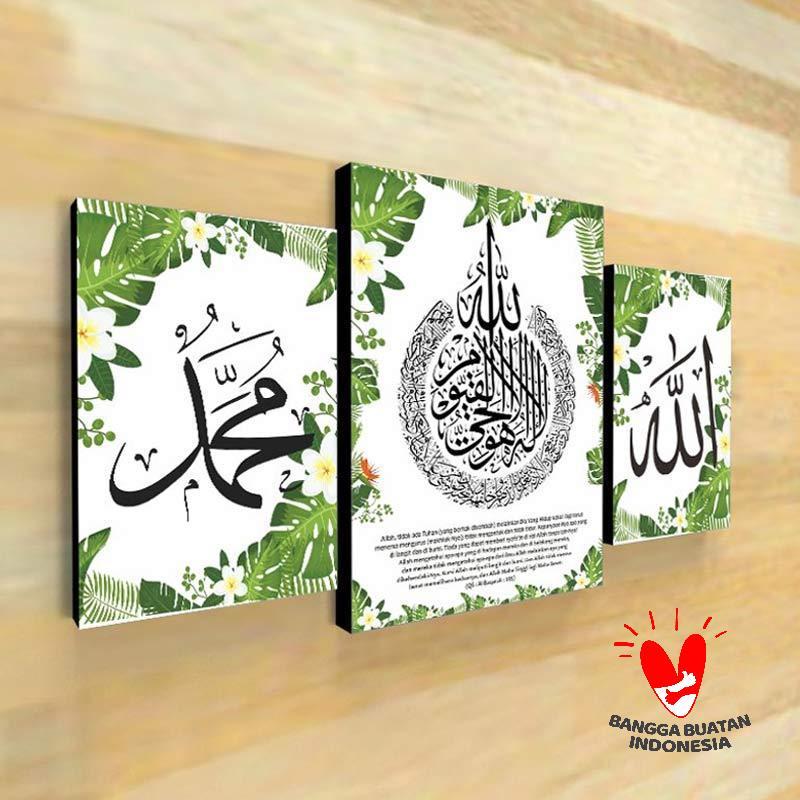Javas Media Kaligrafi Shabby Ayat Kursi Lafadz Allah Muhammad Hiasan Dinding