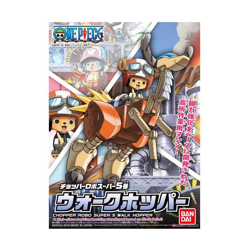 Bandai Chopper Robo Super 5 Walk Hopper Action Figures