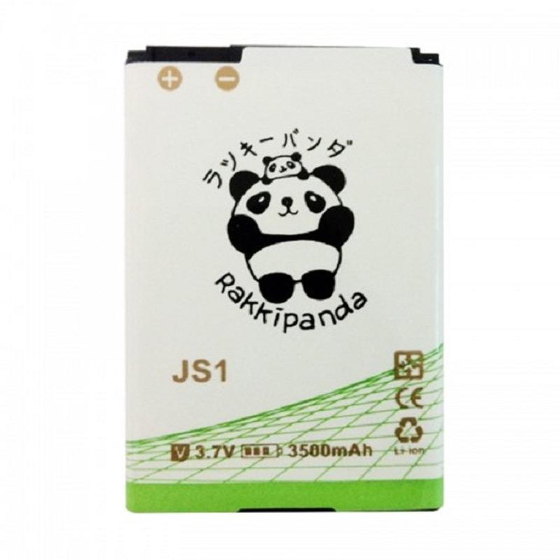RAKKIPANDA JS-1 Double Power IC Battery for Blackberry 9220 or 9320