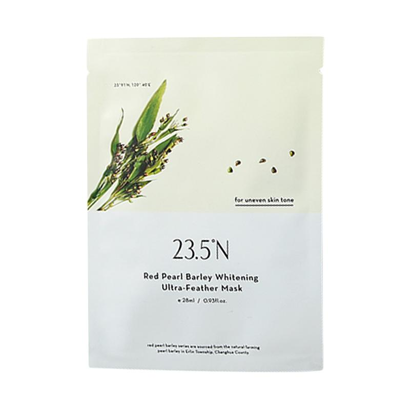 23.5N Red Pearl Barley Whitening Ultra Feather Mask