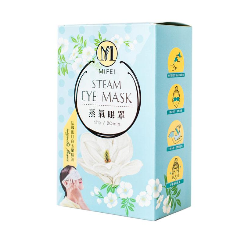 MIFEI Steam Eye Mask - Yulan magnolia [9 Pcs/box]