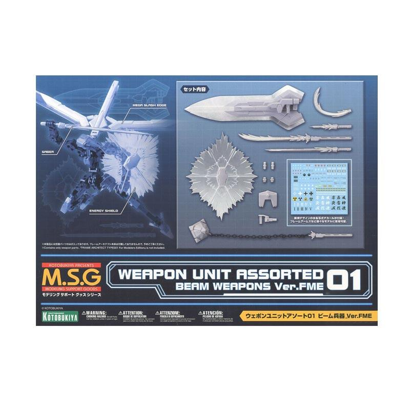 Kotobukiya M.S.G. MW101 Ver. FME Assorted Beam Weapon Unit Model Kit