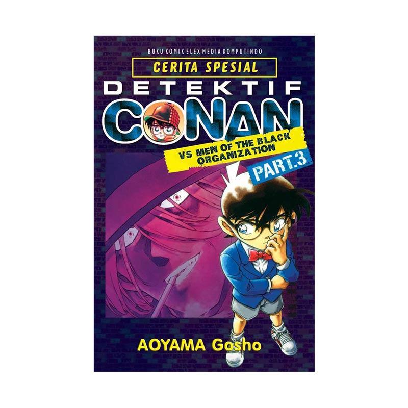 Elex Media Komputindo Detektif Conan Vs Men Of The Black Organization Vol. 3 by Aoyama Gosho Buku Komik