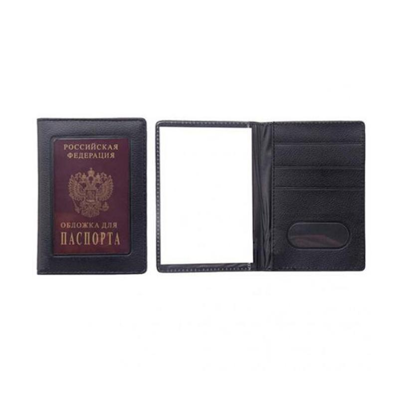 Potato001 Lavender Travel Passport Holder Cover Faux Leather ID Card Ticket Pouch Bag Case