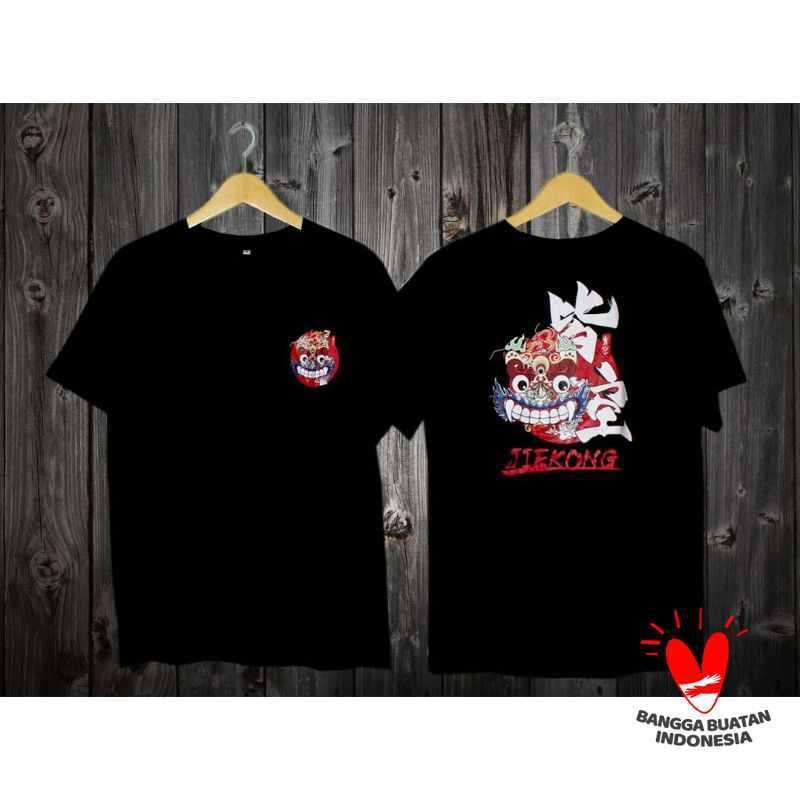 8 Desain Jual T-shirt Pria Baju Distro Terbaru Terbaik!!