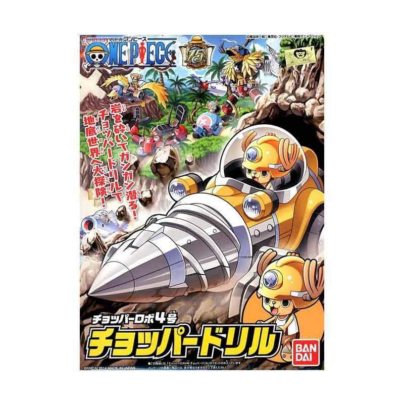 Bandai Chopper Robo 04 Chopper Drill