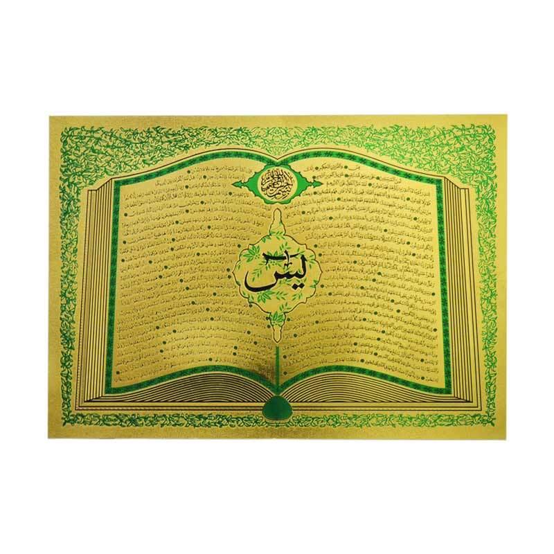 Jual Oem P Fki 01 Islami Hiasan Dinding Poster Emas Small Online November 2020 Blibli