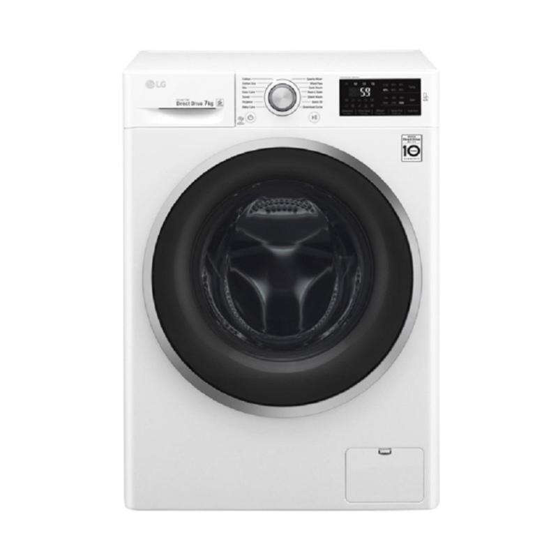 LG FC1207S3W Front Loading Mesin Cuci [7 kg]