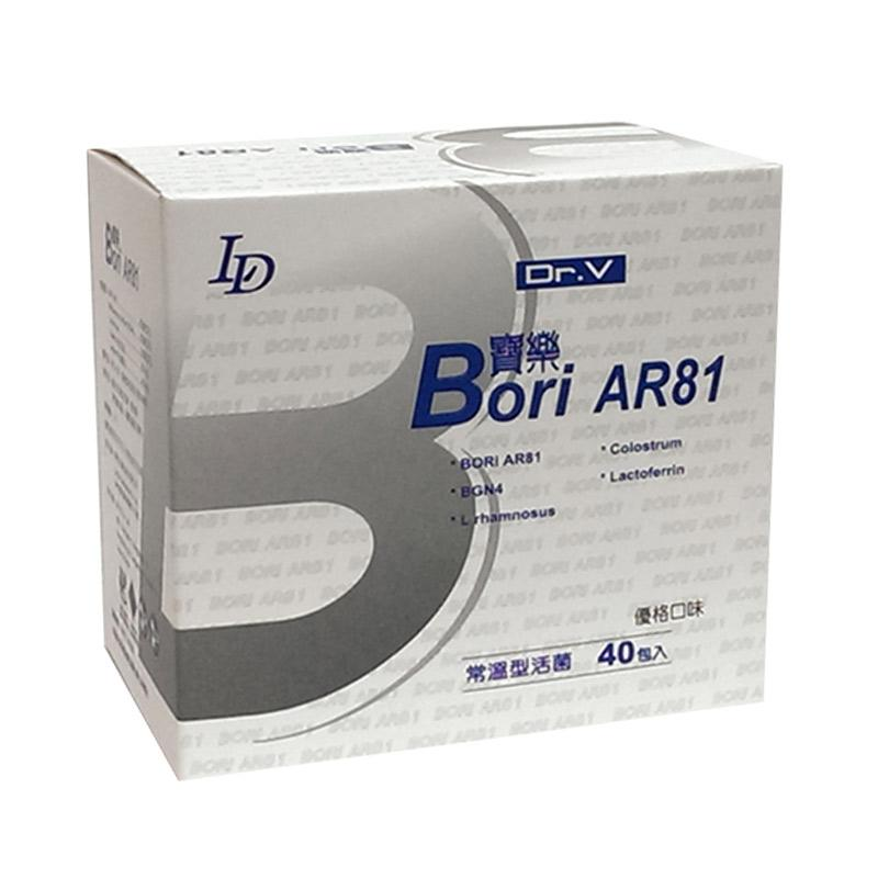 Lin Din BioMedical Bori AR81 Probiotics - White