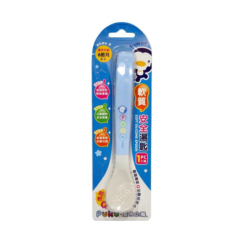 Puku Baby Training Silicone Spoon