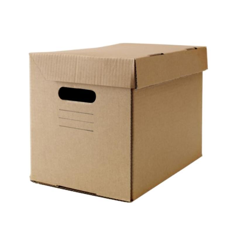 Ikea Pappis Paper Organizer Storage Box - Brown [25 x 34 x 26 cm]