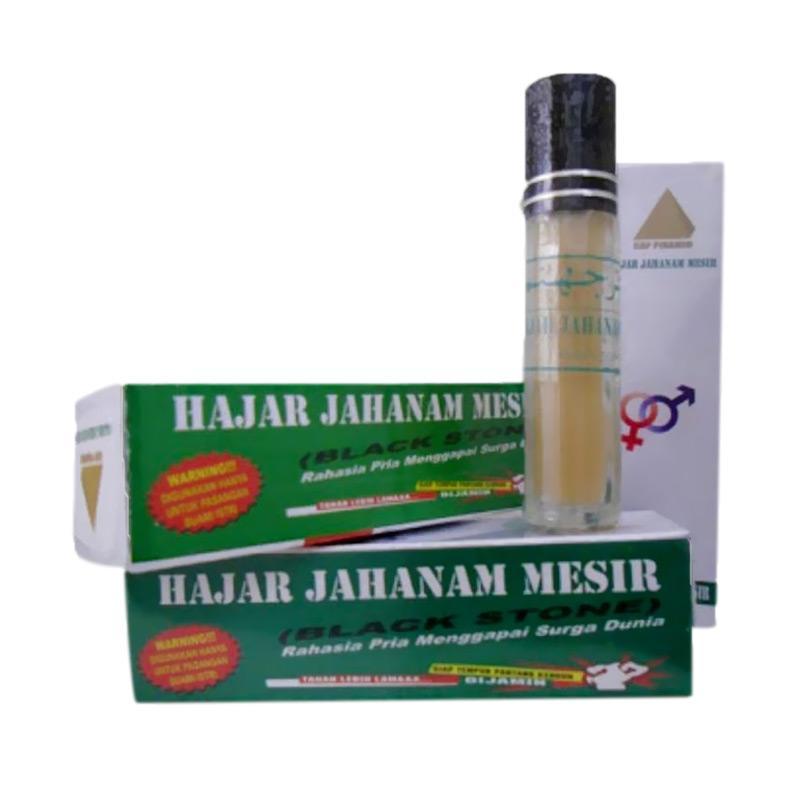 Hajar Jahanam