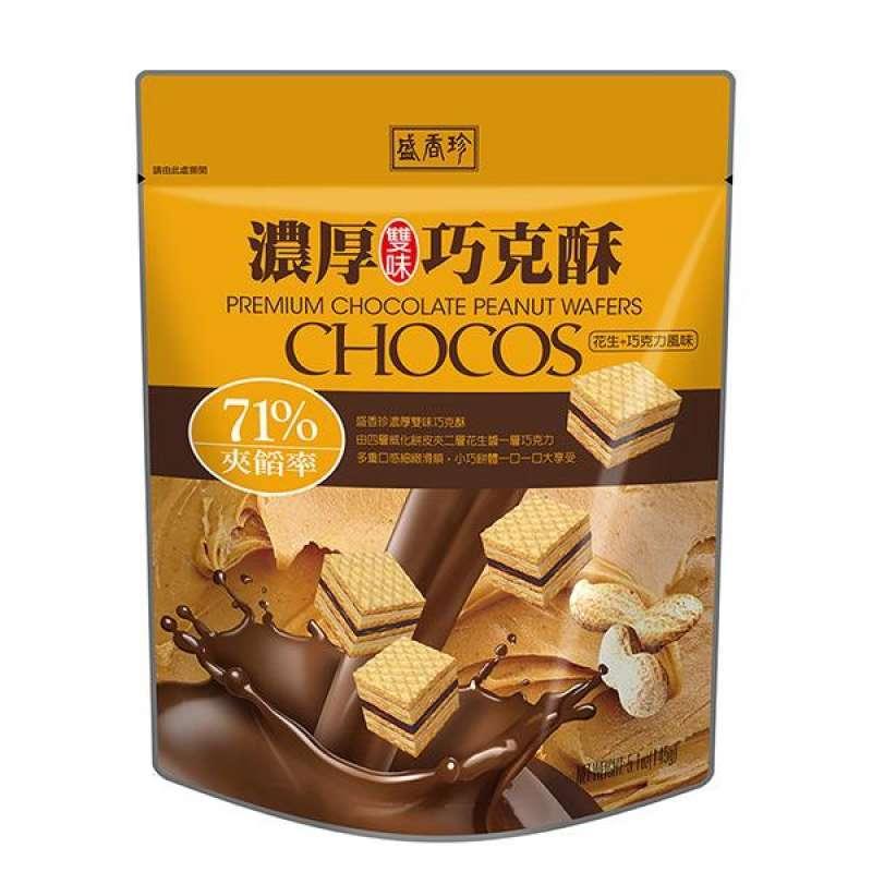 Chocolate SHJ Foods SHJ Foods Premium Peanut Wafer 145g