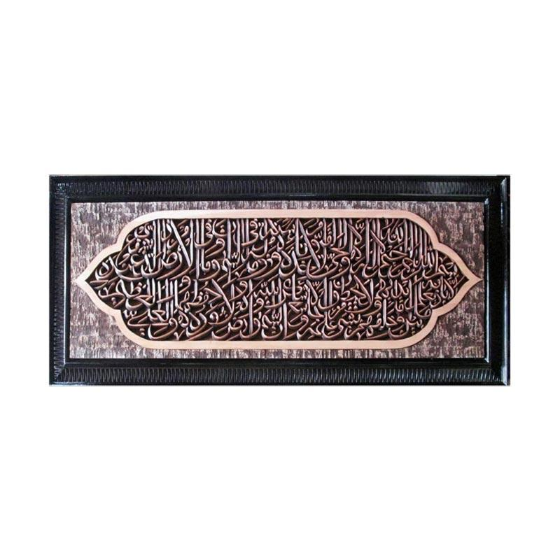 harga Ngasem Ayat Kursi Model 3 Dimensi Ukir Kayu Kaligrafi Dekorasi Dinding Blibli.com