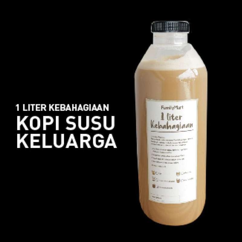 FamilyMart Fresh Beverage Kopi Susu SeKeluarga