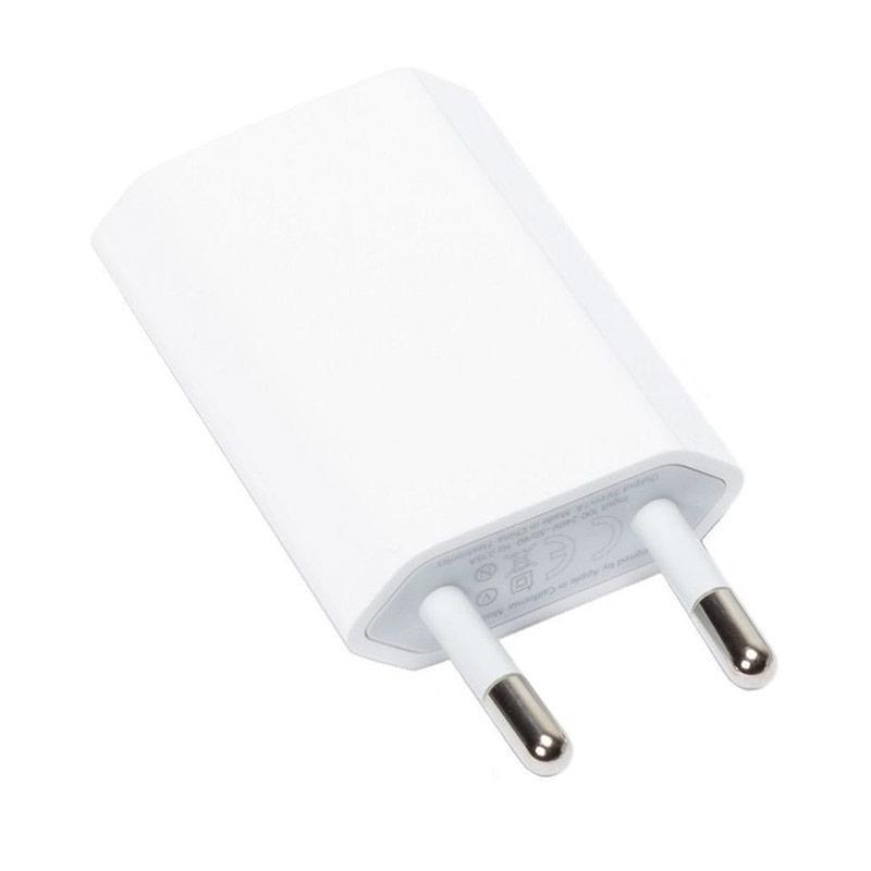 Jual Apple Charger dan Kabel Data for iPhone 4S - Putih Online - Harga    Kualitas Terjamin  661360e352