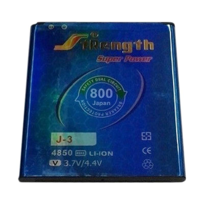 Strength Double Power Batery for Samsung Galaxy Core 2 [4850 mAh]