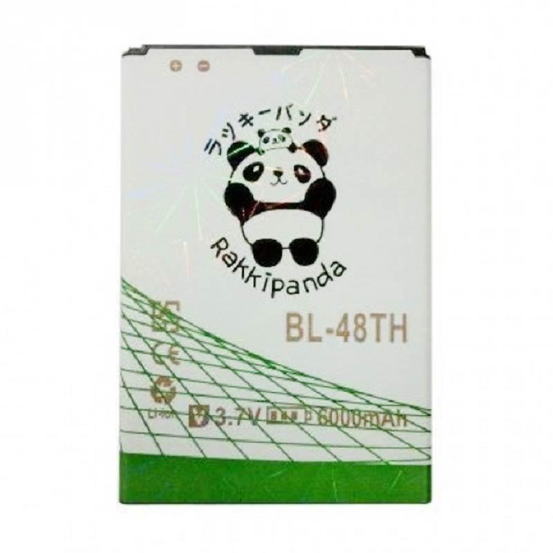RAKKIPANDA Double Power Double IC Battery for LG G PRO E988 or G PRO LITE D686 BL-48TH