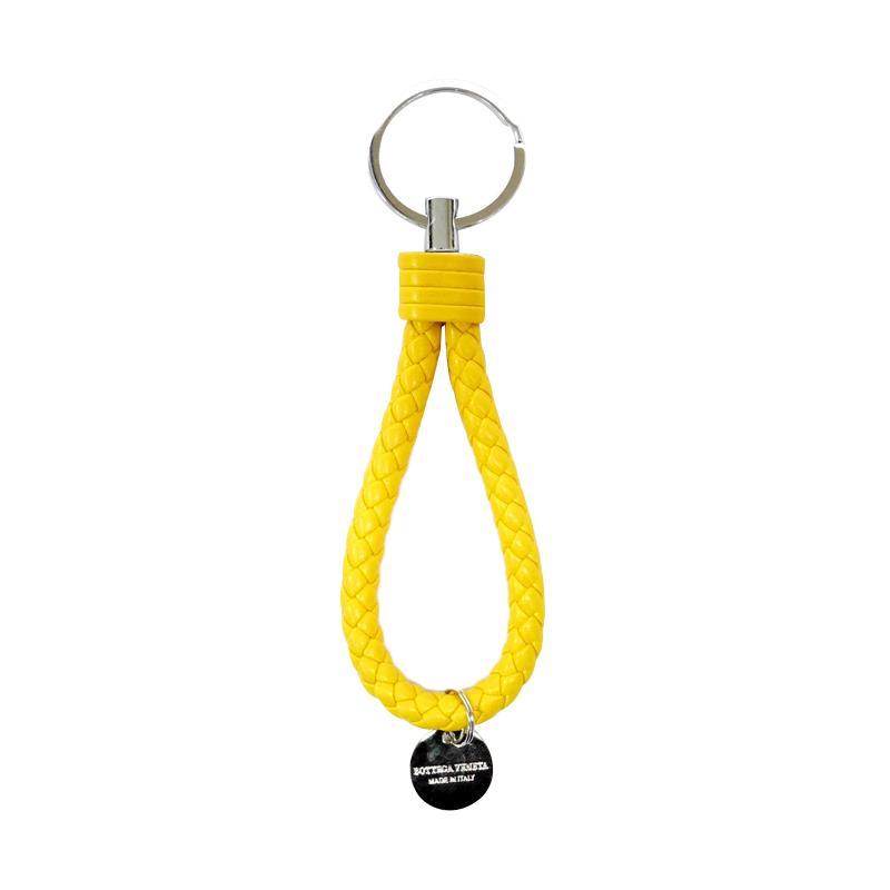 SIV - Gantungan Kunci - Keychain Motif Tikar - Kuning
