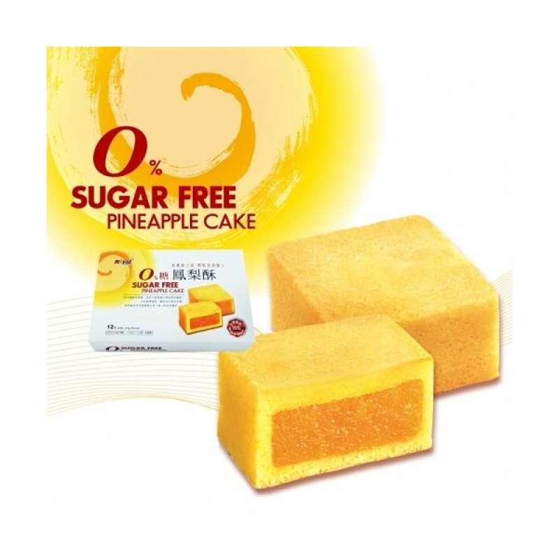 Royal Family Easy Sweet Sugar Free Pineapple Cake Small Gift Box 276g box