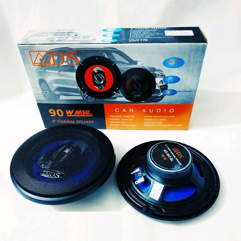 Jual Ads Coaxial Speaker Audio Mobil 6 Inch Audio Speaker Mobil Online Februari 2021 Blibli