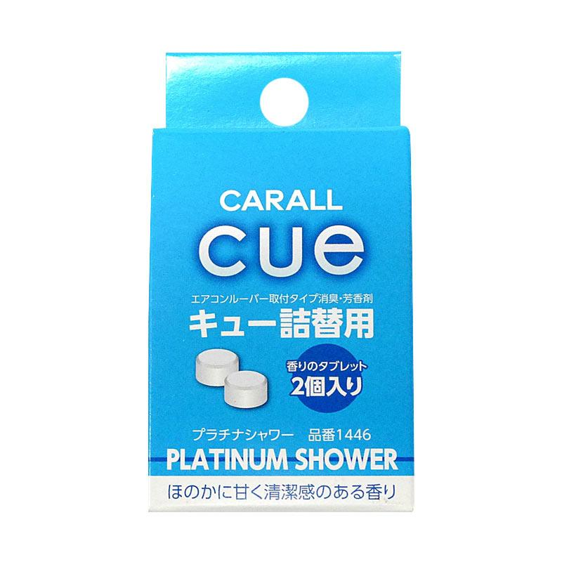 Carall Cue Platinum Shower Clip On Air Freshener Refill Parfum Mobil