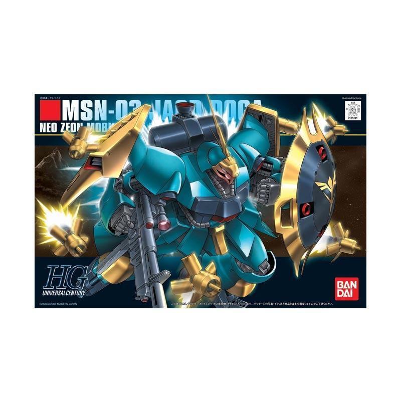 Bandai HGUC MSN-03 Jagd Doga Gunneys Guss Use Gundam Model Kit [1 : 144]