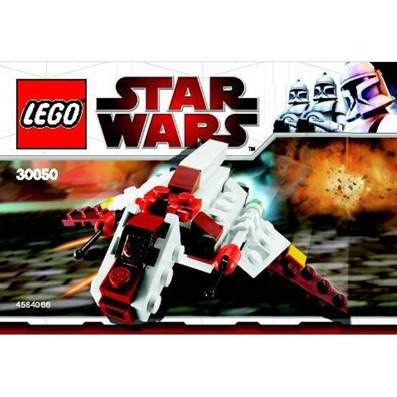 LEGO 30050 Star Wars Republic Attack Shuttle Mini Blocks
