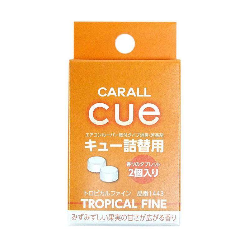 Carall Cue Clip On Air Freshener Tropical Fine Refill Parfum Mobil