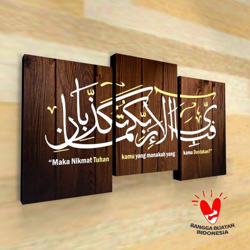 Jual Javas Media Kaligrafi Ar Rahman Kolase Vintage Islami