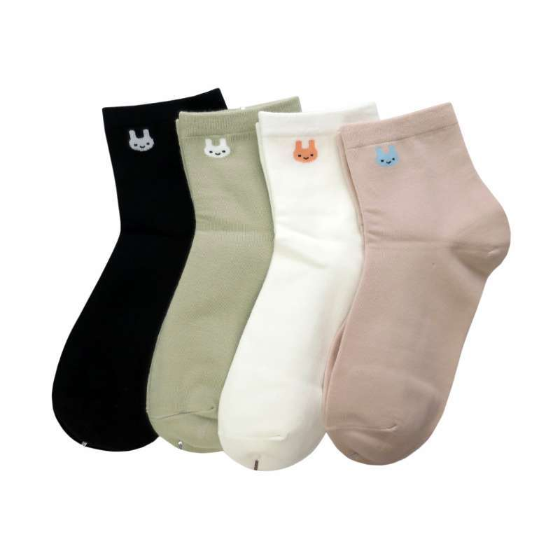 Trubasic Ankle Socks 917319089