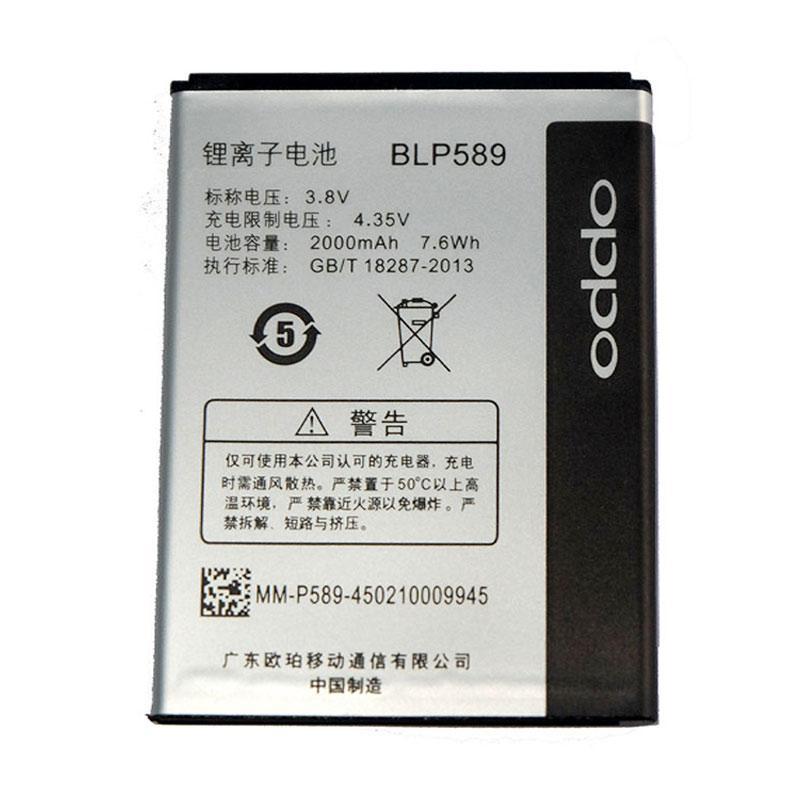 OPPO BLP589 Original Battery for Mirror 3  2000 mAh - Original