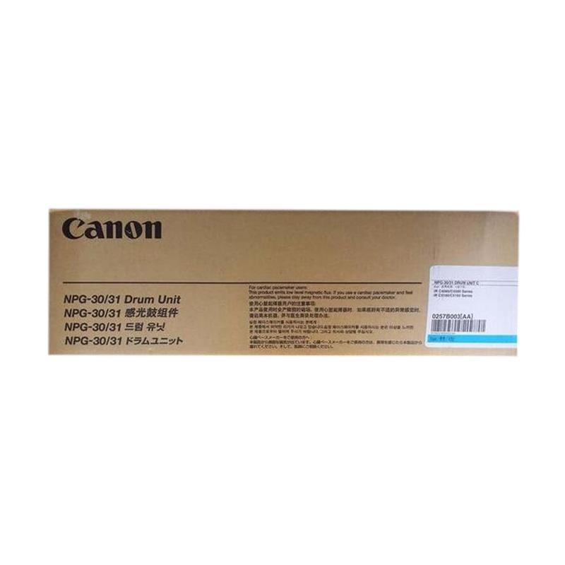 https://www.static-src.com/wcsstore/Indraprastha/images/catalog/full//965/canon_canon-original-drum-npg-30-ink-cartridge---black_full02.jpg