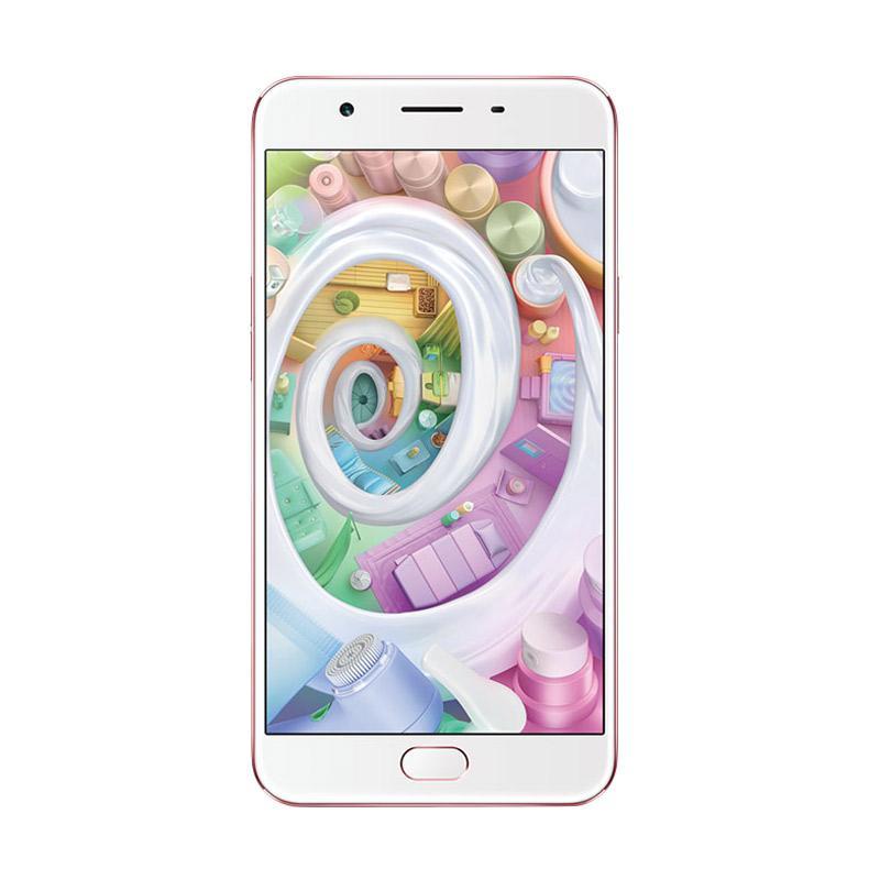 OPPO F1S Plus Smartphone - Rose Gold [64GB/RAM 4GB]