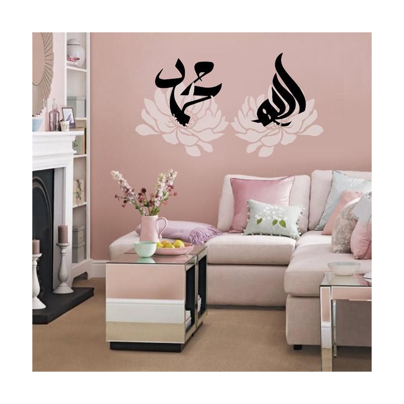 Omahku Kaligrafi Kufi Allah Muhammad Shabby Wall Sticker Dekorasi Dinding Pink Black