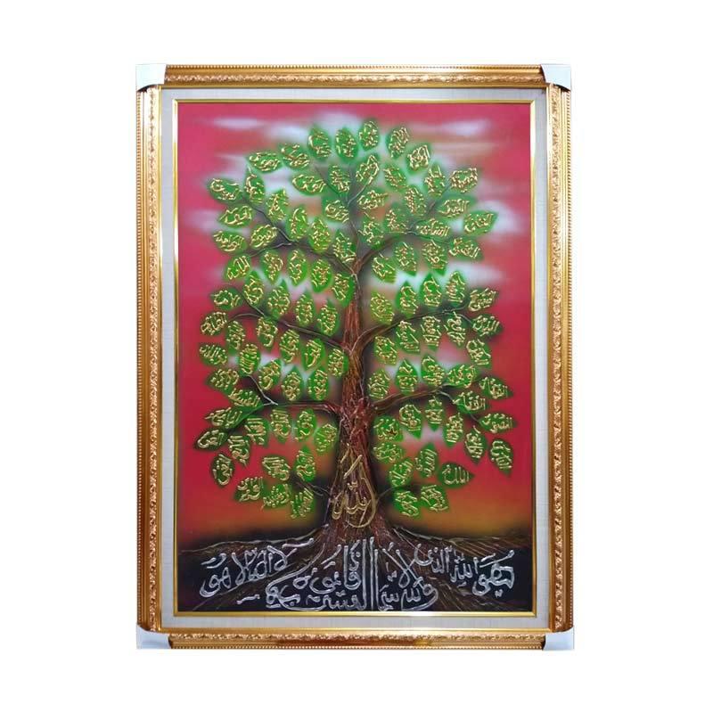 Jual Hias Rumah Kaligrafi Asmaul Husna Motif Daun Handmade