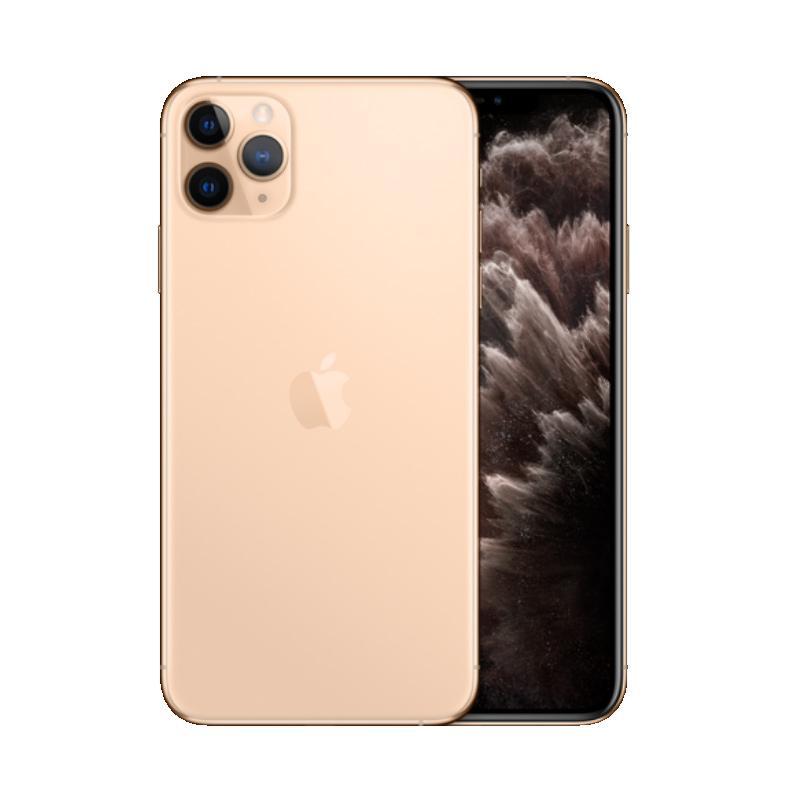 Apple iPhone 11 Pro Max 256 GB Smartphone [Hongkong Set/ Dual Nano Sim]