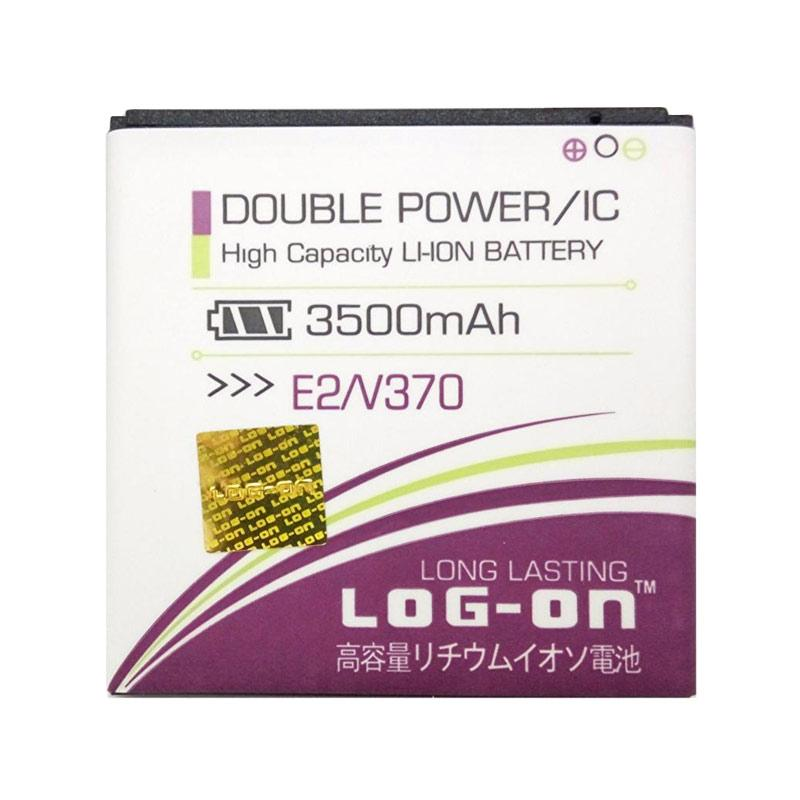 Log On Double Power Battery for Acer E2 [3500 mAh]