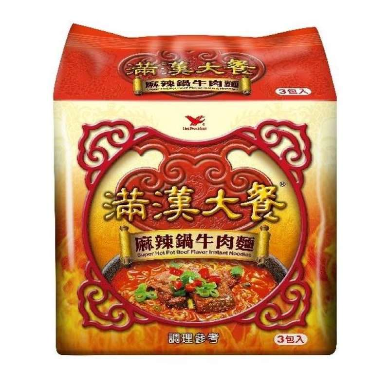 Man and Han Banquet Spicy Pot Beef Noodle 3 bags set