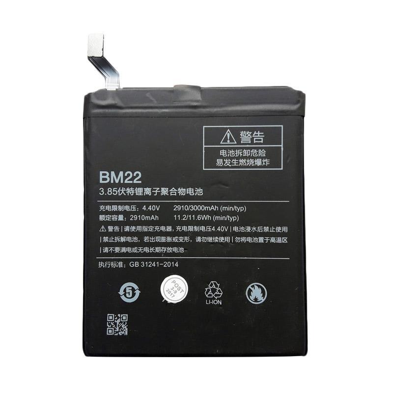 XIAOMI BM22 Original Battery for Mi5 - Black [2910 mAh]