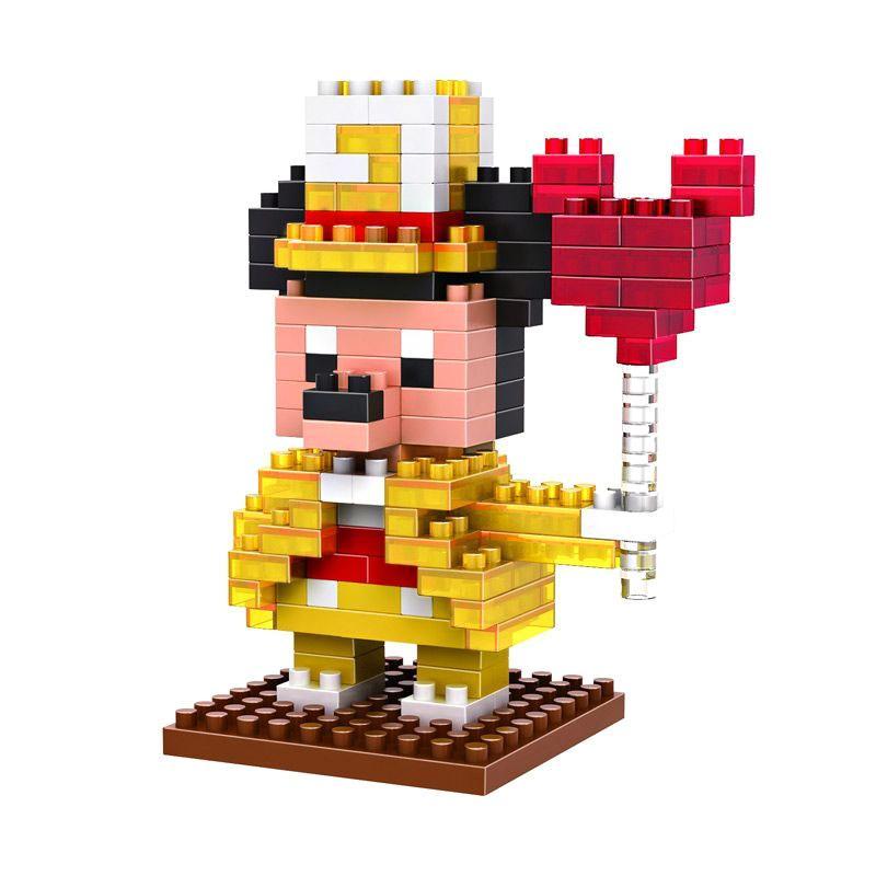 Loz Gift Medium King 9174 Mini Blocks