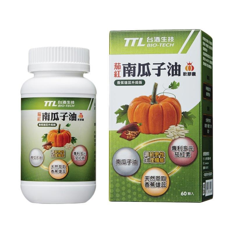TTL BIO-TECH Pumpkin Seed Oil Soft Capsules Suplemen