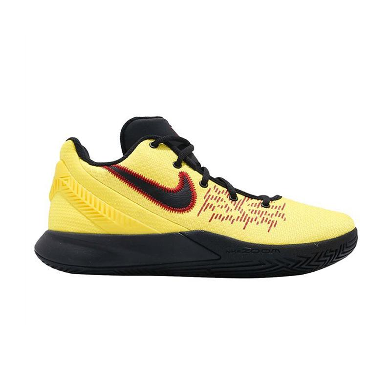 Nike Kyrie Flytrap II EP 2 Irving Grey